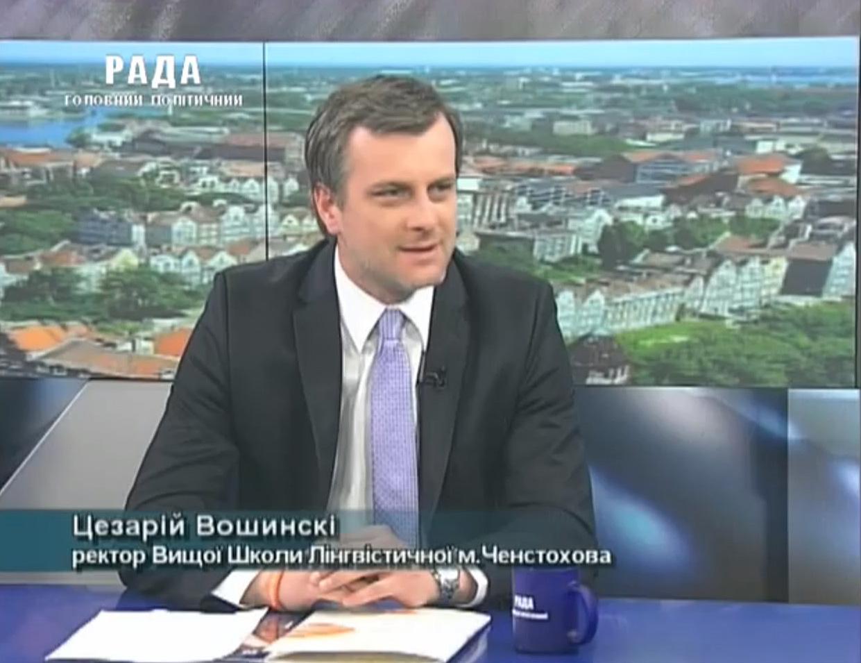 dr Cezary Wosiński, rektor Wyższej Szkoły Lingwistycznej udzielił wywiadu dla Państwowej telewizji RADA na Ukrainie